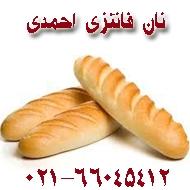 تولید و فروش نان فانتزی در تهران