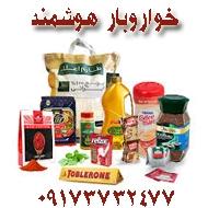 لبنیاتی و سوپر مارکت در بوشهر