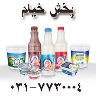 تولید کنندگان مواد غذایی خیام در اصفهان