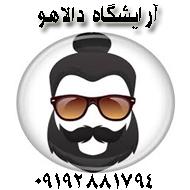 آرایشگاه پیرایش آقایان در قزوین
