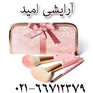 فروش لوازم آرایشی عطر ادکلن در تهران