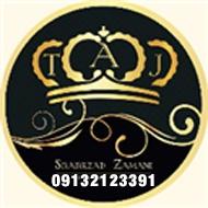سالن و خدمات تخصصی اپیلاسیون در اصفهان