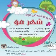 آرایشگاه تخصصی کودک در بوشهر