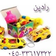 فروشگاه اسباب بازی و عروسک در اردبیل