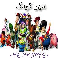 فروشگاه اسباب بازی و عروسک در کرمان