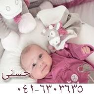 سیسمونی تخت کمد نوزاد در تبریز