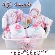 سیسمونی تخت کمد نوزاد در ارومیه