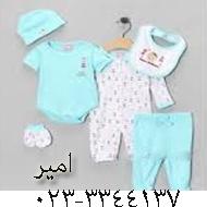 سیسمونی تخت کمد نوزاد در سمنان