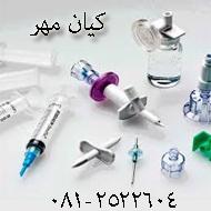تجهیزات کالا و لوازم پزشکی در همدان