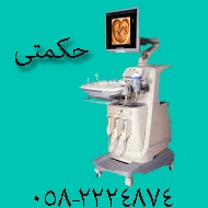 مرکز رادیولوژی و سونوگرافی در بجنورد