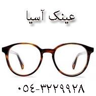 خرید و قیمت عینک آفتابی و دودی در زاهدان