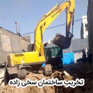 تخریب و خاکبرداری فوری ساختمان در مشهد دژانگاه