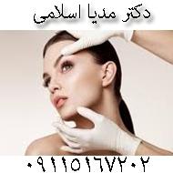 جراح پلاستیک و زیبایی دکتر مدیا اسلامی در گرگان