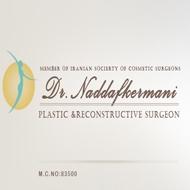 دکتر جراح پلاستیک و زیبایی در تهران