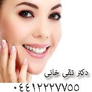 متخصص پوست و مو زیبایی در ارومیه
