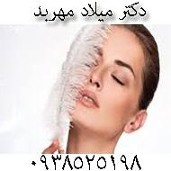متخصص پوست و مو زیبایی در رشت