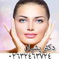 متخصص پوست و مو زیبایی در کرج