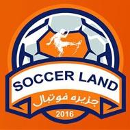 باشگاه ورزشی جزیره فوتبال در مشهد