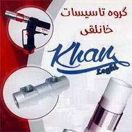 خدمات تاسیسات ساختمانی در مشهد