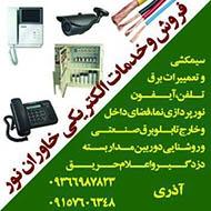 خدمات برق کشی ساختمان مسکونی در مشهد