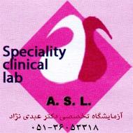 آزمایشگاه تخصصی تشخیص طبی و سیتوپالوژی دکتر عبدی نژاد