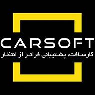 نمایندگی فروش تجهیزات تعمیرگاهی و مکانیکی در مشهد