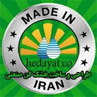 طراحی و ساخت انواع خشک کن های صنعتی در مشهد