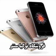 آزمایشگاه امنیت اطلاعات و آنتی ویروس دکتر وب در مشهد