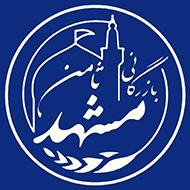 پخش آرد شکر روغن در مشهد