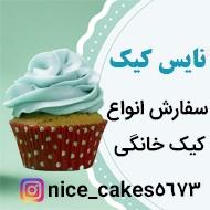 سفارش انواع کیک خانگی کاپ کیک دسر در مشهد