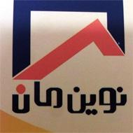 تولید و فروش انواع درب و پنجره شرکت نوین مان در مشهد
