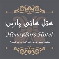 هتل هانی پارس در مشهد