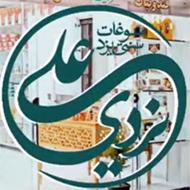 فروش شیرینی جات سنتی قند نبات یزد در مشهد