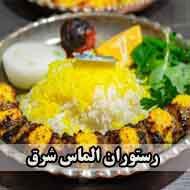 غذا خوری ابولفضل ترک در مشهد