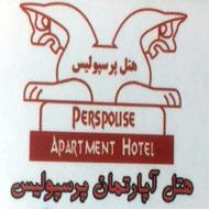 هتل آپارتمان پرسپولیس در مشهد
