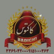 برنج فروشی کاکتوس در مشهد