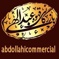بازرگانی قهوه عبداللهی در مشهد