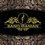 سالن زیبایی بانو ایرانیان مشهد