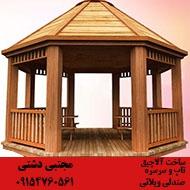 ساخت آلاچیق تاب و سرسره صندلی ویلایی ریلکسی در مشهد