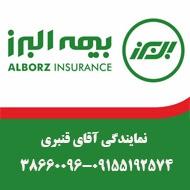 بیمه البرز به نمایندگی آقای قنبری در مشهد