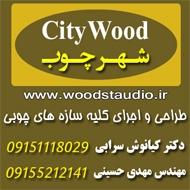 طراحی و اجرای دکوراسیون داخلی در مشهد