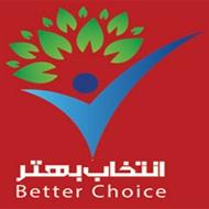 موسسه واقعیت درمانی و تئوری انتخاب دکتر علی صاحبی