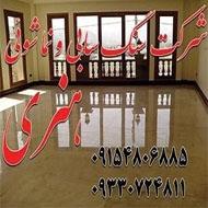 سنگ سابی و نماشویی بزرگ قدس در مشهد