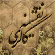 دکوراسیون داخلی قصر سفید در مشهد