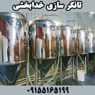 تانکر سازی ساخت دستگاه تصفیه استخر در مشهد