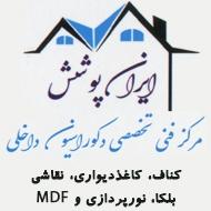 طراحی و اجرای نقاشی و سیم کشی ساختمان در مشهد