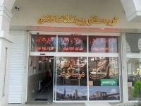 گروه مشاورین املاک گلشن در مشهد
