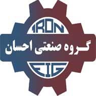 آهن آلات سعادتی در مشهد