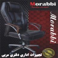 تولید و فروش لوازم اداری مربی در مشهد