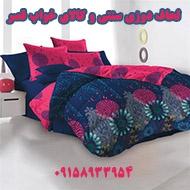 لحاف دوزی سنتی و کالای خواب قصر در مشهد